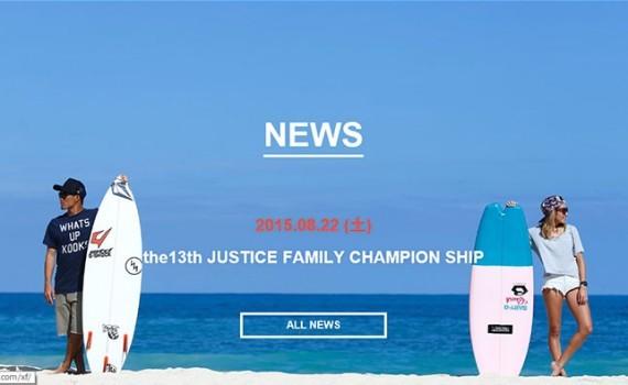 justicesurfboard