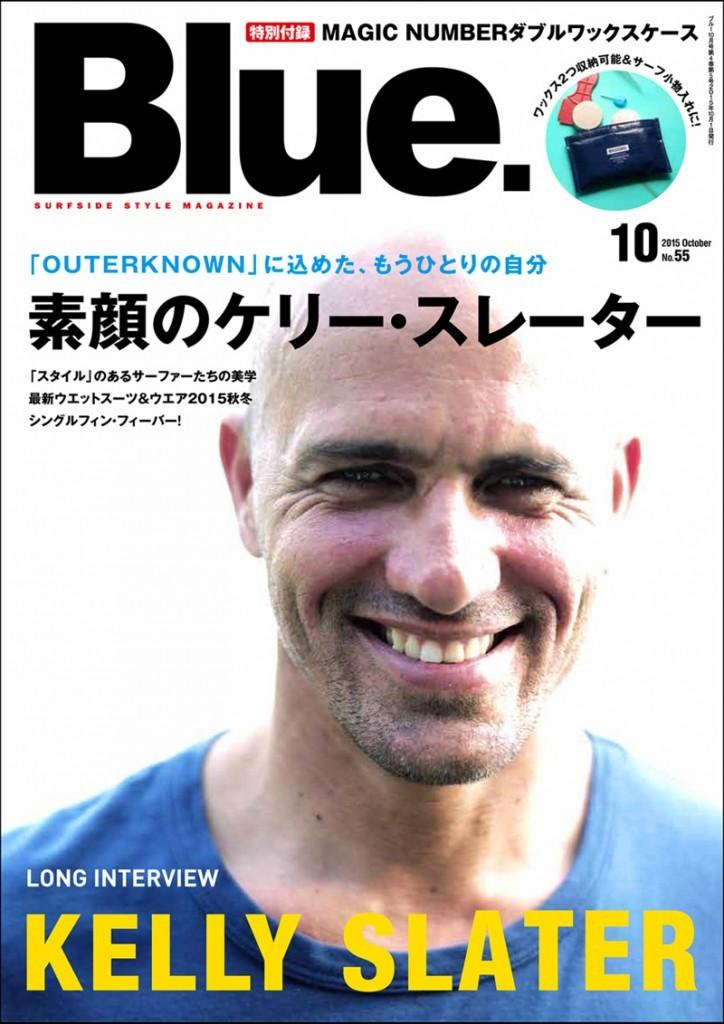 _Blue55_cover_1200pix