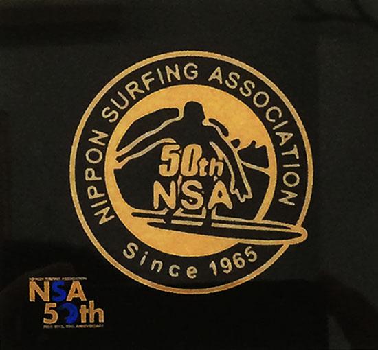 nsa50th_logo