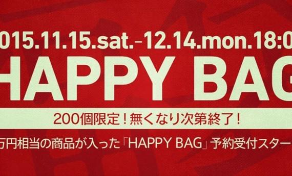 73r_happy
