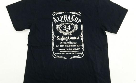 alphacuptshirts