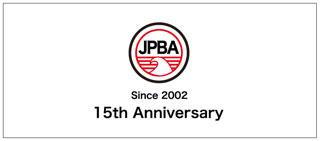 JPBA-2016anniversary