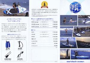 aerosup02300