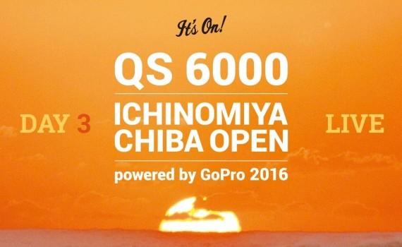 QS6000 ICHINOMIYA CHIBA OPEN 3日目 フルムービー