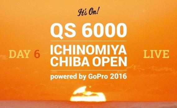 QS6000 ICHINOMIYA CHIBA OPEN 6日目 フルムービー&ハイライトムービー