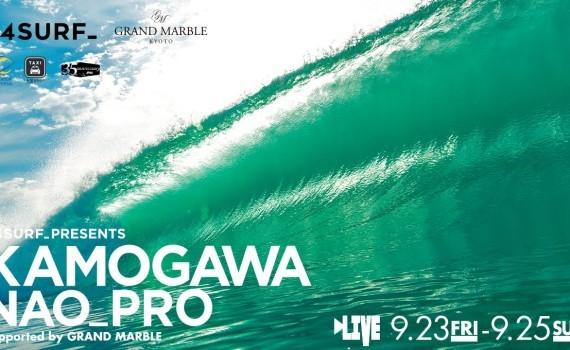 ライブ配信中:JPSA/24SURF_presents 鴨川naoプロ