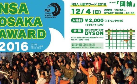 nsaosaka