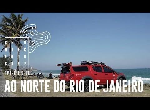 リオデジャネイロでサーフィン