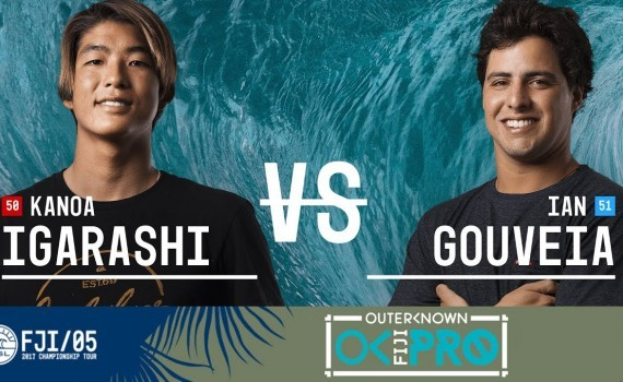 WSL CTツアー フィジー Kanoa Igarashi vs. Ian Gouveia