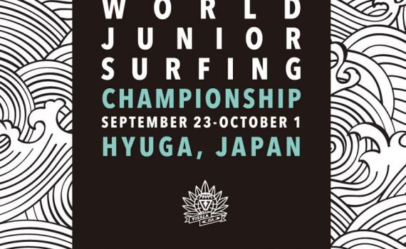WEB_20170830_世界シ=ュニアサーフィン協賛リリース-1