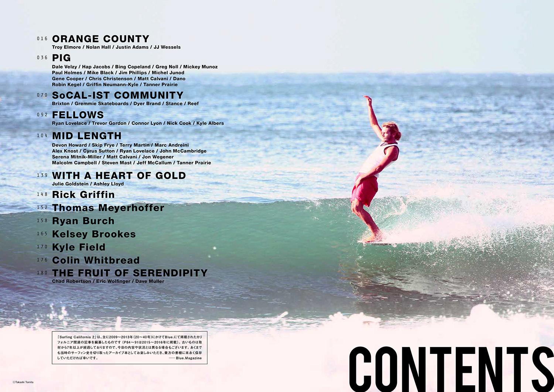 contents_SC2
