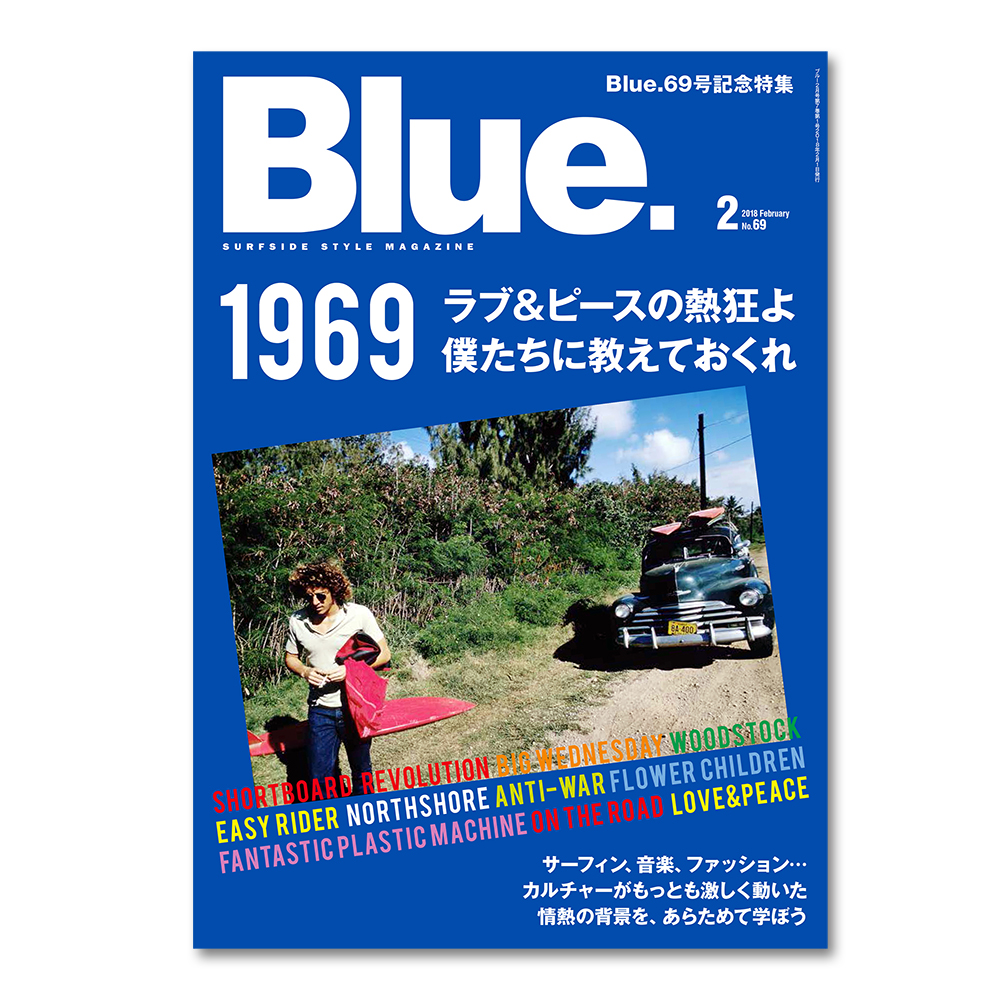Blue69_cover_shadow