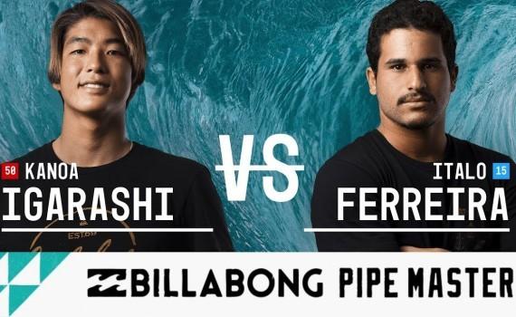カノア五十嵐 vs. Italo Ferreira – Quarterfinals, Heat 4 – Billabong Pipe Masters 2017