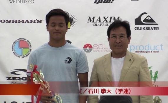 ハイライトムービー:アマチュアサーフィンコンテスト。NSA第36回全日本級別サーフィン選手権大会 2018