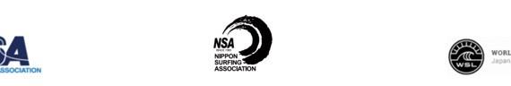 【プレスリリース配信】サーフィン「JAPAN-OPEN」開催