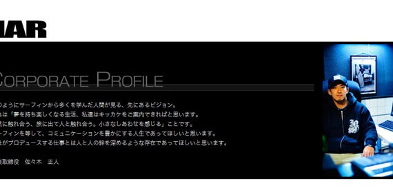 mar_logo