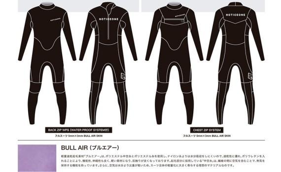 BLACK-MODEL-100_190903