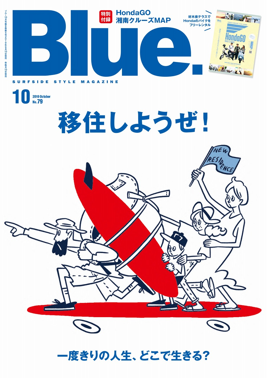 __Blue79_COVER_2000