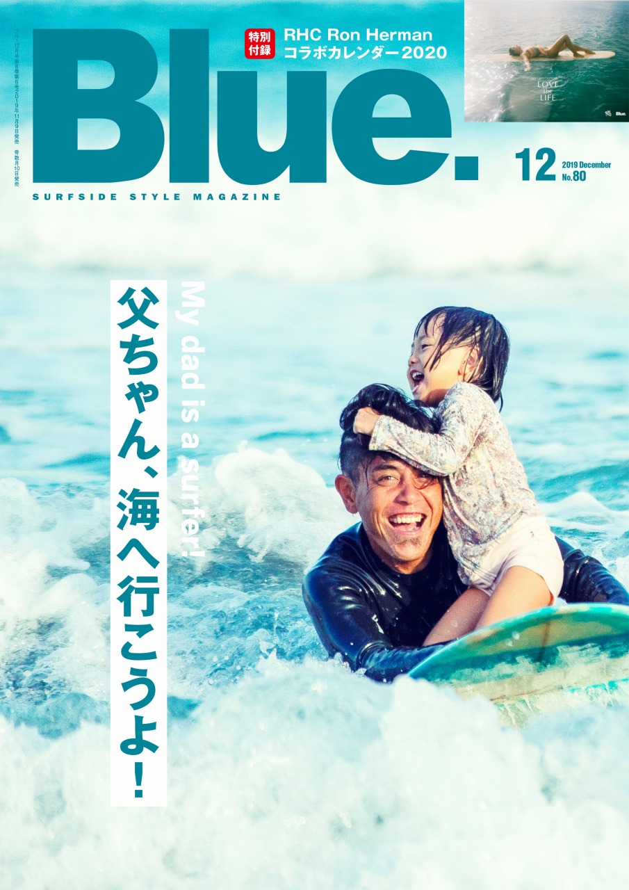 __Cover_Blue80_1280