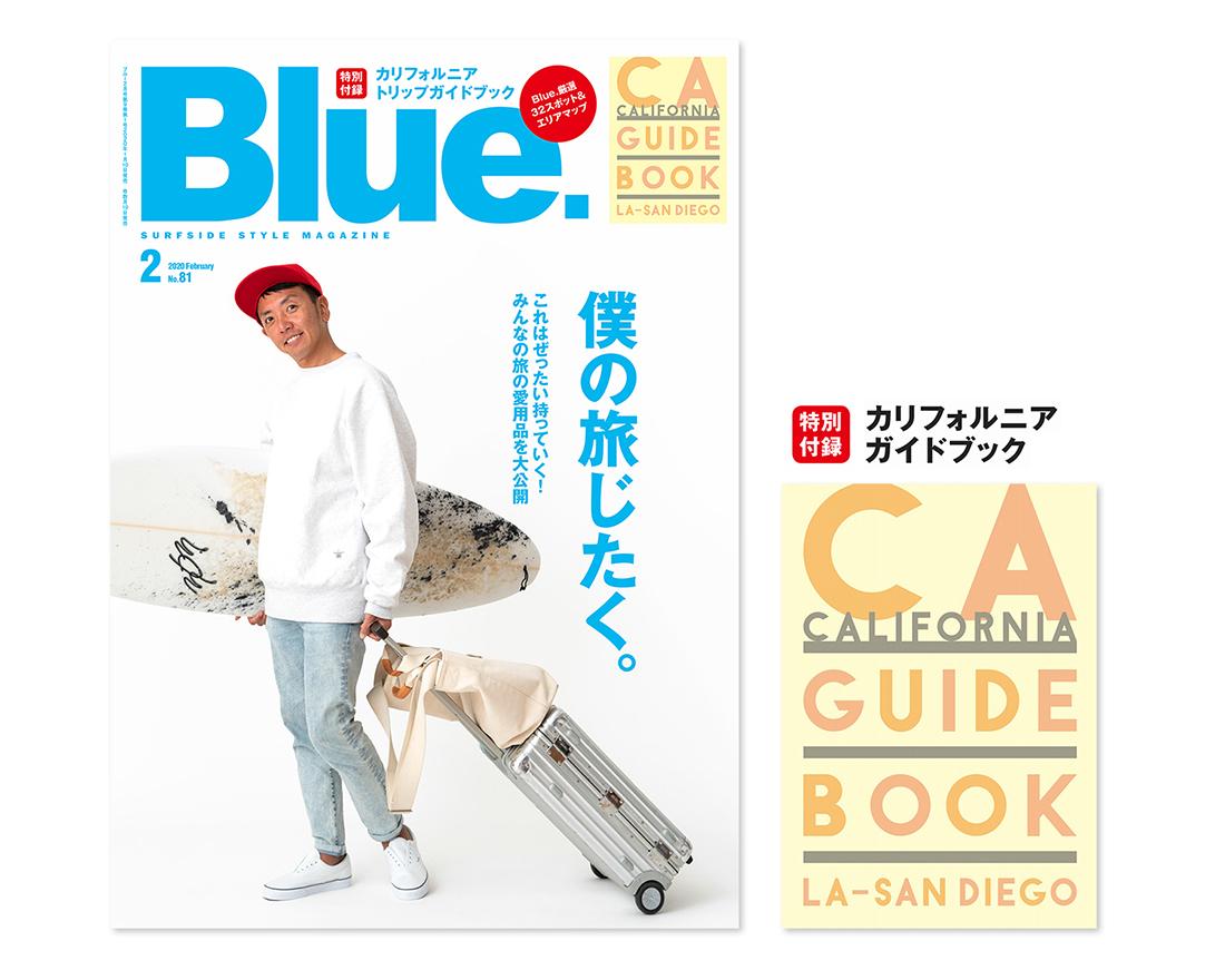 _Blue81_Media_C